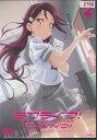 ラブライブ!サンシャイン!!【2】  【中古DVD/レ