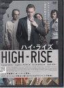 ハイ・ライズ トム・ヒドルストン【中古DVD/レンタル落ち/送料無料】