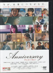 Anniversary アニバーサリー 若葉竜也/<strong>鈴木福</strong>【中古DVD/レンタル落ち/送料無料】