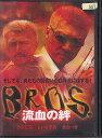BROS 流血の絆 小沢仁志/しいなまお【中古DVD/レンタル落ち/送料無料】