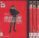 名探偵コナン 赤井一家TVselection 全4巻セット【中古DVD/レンタル落ち/送料無料】