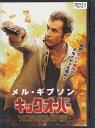 中古DVD レンタルアップ【送料無料】rb13671キック・...