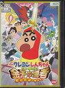 中古DVD レンタルアップrb14737映画クレヨンしんちゃんちょー嵐を呼ぶ金矛の勇者キンポコのゆうしゃ