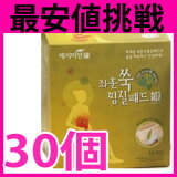 【あす楽対応】【】★【30枚、1枚=133】 韓国版オリジナル商品!よもぎ蒸し パッド、よもぎ蒸し、よもぎ パット、ヨモギ パッド、蓬、 よもぎ蒸し ナプキン、よもぎパッド、よもぎ