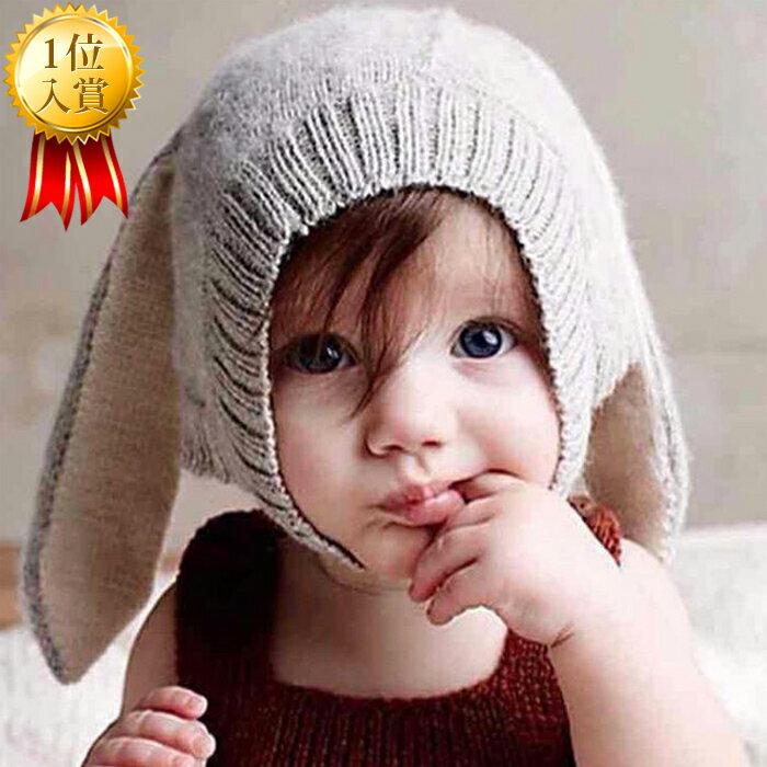 なぜ冬ニット帽が今売れるの即納ネコポス送料無料たれうさ耳ベビーニット帽ニット帽キッズニット帽ベビーニ