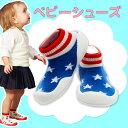 【送料無料】ベビー靴■STAR AMERICA(スターアメリ...