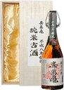 【送料無料】平成八年醸造 純米古 720ml