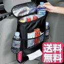 シートバッグ ポケットバッグ 収納 車のシートに楽々取付け ティッシュカバー 保冷バッグ ドリンク 小物 シートホルダー