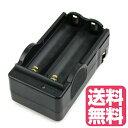 新しい バッテリー旅行充電器(Double Channel 18650 Lithium Battery Travel Charger)