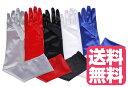 「5色選べる」ウエディングフォーマル ストレッチ サテン/結婚式花嫁用ロンググローブ/エレガントモーメントサテン手袋