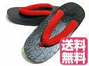 和風コスプレ 和装全般に使える黒下駄 シンプルな赤鼻緒で浴衣や着物、甚平にピッタリ (黒)