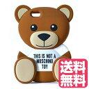 モスキーノ風 立体くまちゃん iPhone シリコンケース iPhone6(4.7インチ) クマのアイフォンケース ブラウンベア キャラクターもの ゆるキャラ テディベアのジェンナリーノ君