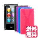 送料無料 Apple iPod nano 7 デザイン カバー ケース TPU Jelly X Design Case (軽量モデル) アイポッドナノ 2012年 第7世代 iPod nano 7th 対応 液晶保護フィルム1枚 透明 青 紫 赤 桃 黒