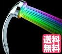 楽天Happy Smilesお肌に 優しい 活性炭 入り LED シャワー ヘッド レインボー 3色タイプ ABS カラーの水が出る 簡易シャワーヘッド 電源不要 水圧発電タイプ レインボーシャワーヘッド 交換 お風呂 簡単取り付け おもしろグッズ ドッキリ LEDライト 虹色の水