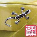カッコイイ 本物そっくり エンブレム とっても簡単貼り付け可能 金属製 豪華 ヤモリ 3Dステッカー シルバー 銀 車のステッカー ヤモリカーエンブレム トカゲ 蜥蜴 イモリ 金属立体3Dステッカー トカゲのマーク 3Dシール エンブレムステッカー