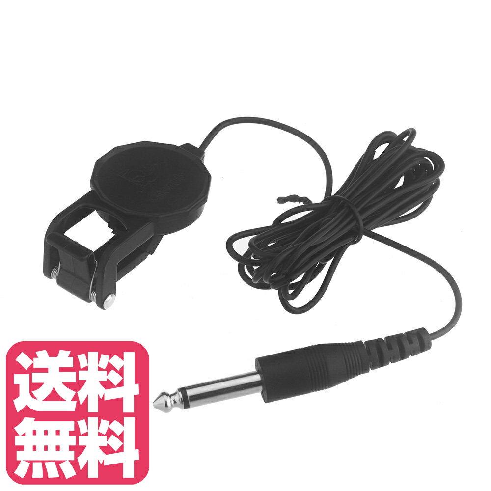 クラシックギター用エンドピンプリアンプw/ (9V用) シャドウ ナノフレックス・ピックアップ、電池ボックス Shadow SH NFX EP-C