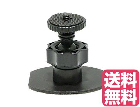 車装 カメラ ドライブ レコーダー 用 最小型 マウント カメラ ネジ ドライブレコーダー用オプション 粘着テープ式ボールヘッドマウンタ カメラネジ式ドライブレコーダーに シンプル 車内 カメラ プラスチック 多用途 カメラネジ