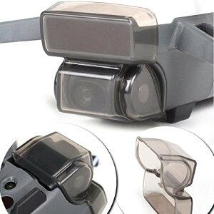 送料無料 DJI Spark 移動・保管時用 ジンバル カメラ保護カバー 半透明 収納用 for DJI Spark 透明 軽量設計 スパークに装着 カメラ センサー 保護 強度 超小型ジンバルに