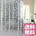 シャワーカーテン 防水 防カビ バスカーテン お風呂カーテン...