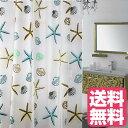 シャワーカーテン 防水防カビ加工 カーテンリング付属 貝とヒ...