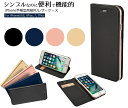 iphone ケース 手帳型 高級PU レザー iPhone...