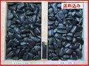 黒玉砂利 彩光石 自然玉 8分(20mm〜30mm) 10Kg 〔送料無料 離島別途〕