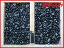 黒玉砂利 彩光石 自然玉 5分(12mm〜20mm) 5Kg...