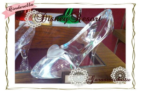 ディズニーランド限定 ガラスの靴 サイズL