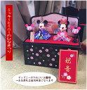 送料無料!☆2016☆雛人形☆ひなまつり☆ディズニーランド☆持ち運び袋付き2015☆名いれ★★★☆☆