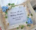 **Wedding☆刺繍で素敵に☆サムシングブループリザーブドフラワーウエルカムボード