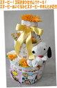 ショッピングおむつケーキ **送料無料!デザインおまかせ。3段スヌーピーオムツケーキ☆ぬいぐるみとタオル1種とお花付☆出産祝いや1歳のお誕生日に