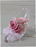 送料無料!シンデレラの靴☆リングピロー☆まさにお姫様☆まるでガラスの靴!プリザーブドフラワー☆☆♪♪♪