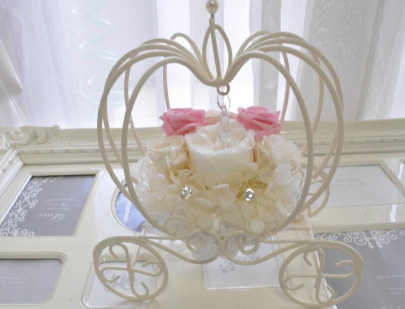 シンデレラのかぼちゃの馬車リングピロー☆プリザーブドフラワー