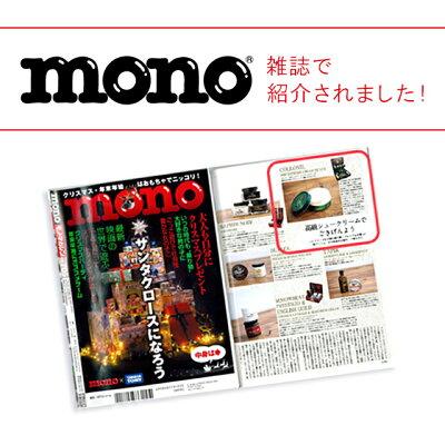雑誌MONOマガジンの高級シュークリーム特集に掲載されました