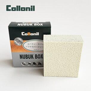 コロニル ヌバックボックス ボックス