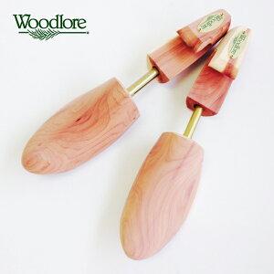 ウッドロアシダーブーツツリー シダーブーツキーパー