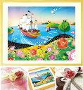開店祝い 開業祝い 海 空 絵画アート「輝きの朝」■名前入れ・Mサイズ ポエム 詩■ プレゼント 品