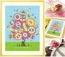 開店祝い 花 絵画アート「幸せの花束(虹色)」■名前入れ可・Sサイズ■ 開業祝いプレゼント 開店お祝