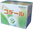 ff ゴールデン コデール6粒×60袋 エフエフ ゴールデンコデール 【送料無料】 【smtb-k】【w2】