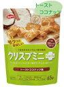 トーストココナッツとバター味がマッチした小粒クッキー 1粒20kcal(標準4g)クリスプミニCa・Fe[トーストココナッツ]65gバター5.2% ..