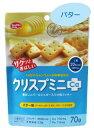 香ばしいパールシュガー入り小粒クッキー 1粒20kcal(標準4g)クリスプミニCa [バター]70gパールシュガー3.8% バター10.9%配合 299