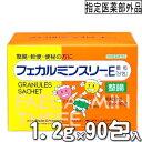 日東薬品 フェカルミンスリーE 顆粒 90包 1.2g/包 納豆菌末 乳酸菌末 酪酸菌末