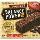 ハマダコンフェクト バランスパワービッグ ブラックカカオ 2本×2袋入 1本当たり90kcal 栄養機能食品(Ca・Fe)589