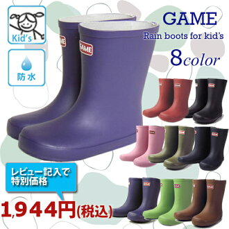Game boots rain boots kids junior kids girls boys / rain shoes waterproof winter lightweight fashionable cute /hunter Hunter zoom Crocs 13 cm 14 cm 15 cm 16 cm 17 cm 18 cm 19 cm 20 cm 21 cm 22 cm kindergarten elementary school sale