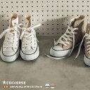 【hbA】【1/8から販売開始】コンバース 【CONVERSE】CANVAS ALL STAR COLORS HIキャンバスオールスターカラーズHI 正規品 ブランド ロゴ入り 白 ホワイト ベージュ シューズ 靴 ハイカット HAPTIC ハプティック
