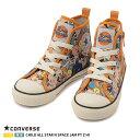 ショッピングKIDS コンバース 【CONVERSE】CHILD ALL STAR N SPACE JAM PT Z HI チャイルド オールスター N スペース・ジャム PT Z HI 正規品 ブランド ロゴ入り キッズ シューズ 靴 ハイカット HAPTIC ハプティック