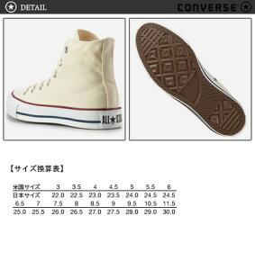 ����С���(Converse)�����Х������륹�����ϥ����åȥ�ǥ��������������/���ˡ���������֥ۥ磻�ȥ֥�å��ͥ��ӡ�22cm22.5cm23cm23.5cm24cm24.5cm25cm25.5cm26cm26.5cm27cm27.5cm28cm28.5cm��canvasallstarox�۷�¥�����͵�