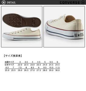 ����С���(Converse)�����Х������륹�����?���åȥ�ǥ��������������/���ˡ������ۥ磻����֥�å���22cm22.5cm23cm23.5cm24cm24.5cm25cm25.5cm26cm26.5cm27cm27.5cm28cm28.5cm��canvasallstarox�۷�¥����륢���ȥ�åȲ��ʿ͵�