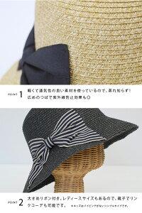 【キッズ】カプリーヌハット帽子子供用麦わらリボン調節不可ナチュラルUV対策ストローハット