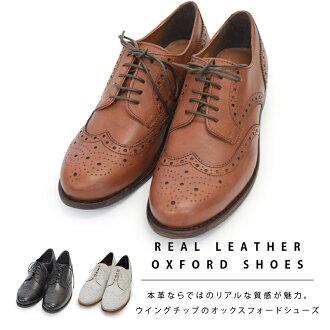 女鞋的真皮牛津鞋鞋女鞋叔叔容易鞋獎章翼尖低跟鞋走路